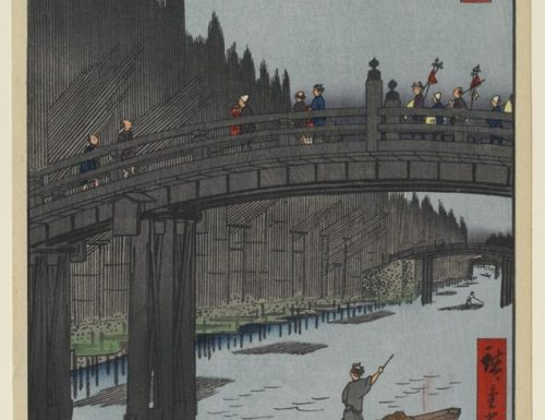 From Hiroshige to Monet: Interpretation of Japanese Prints in Impressionism