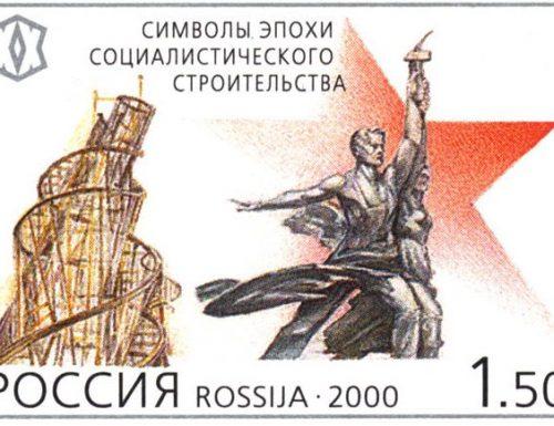 Tatlin as key example of Russian Avant-Garde