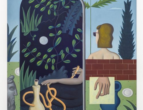 Contemporary Surrealism and the paintings of Jonathan Gardner